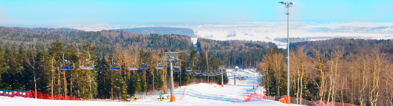Ski resorts of Belarus