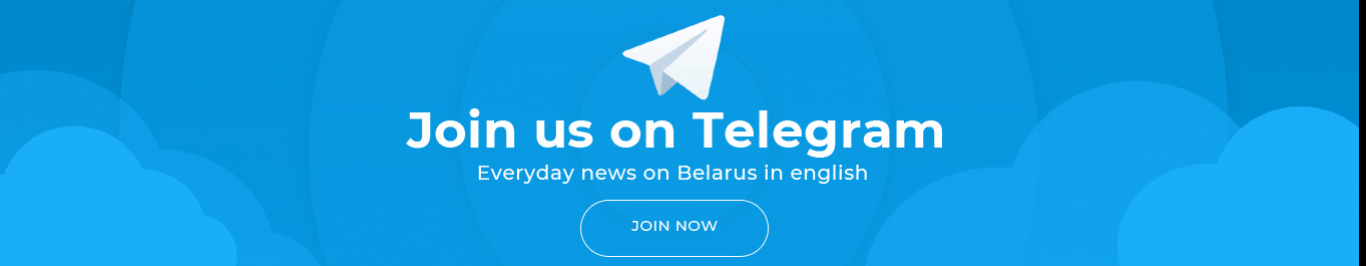 Justarrived.by Telegram news channel